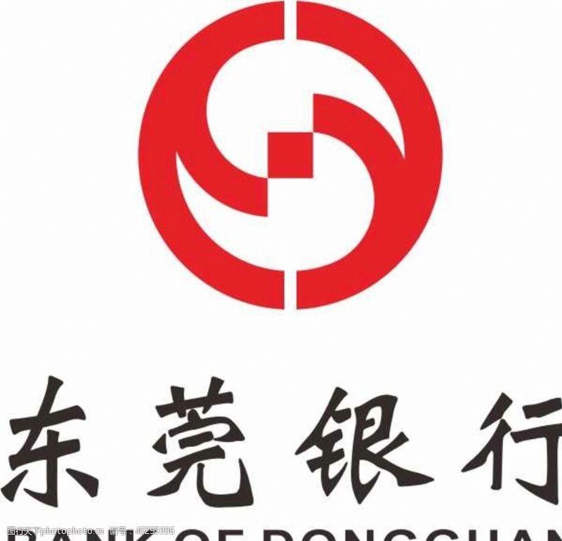 标志图标东莞银行logo图片