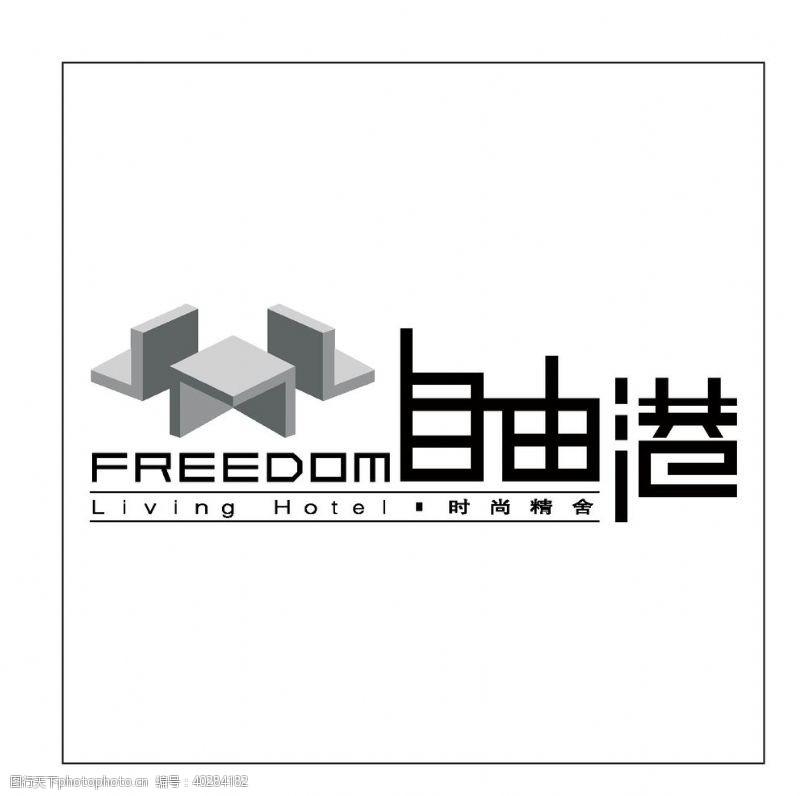 房产房地产logo图片