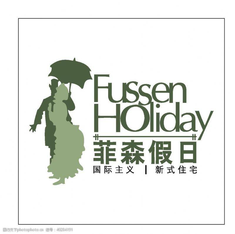 创意logo房地产logo图片