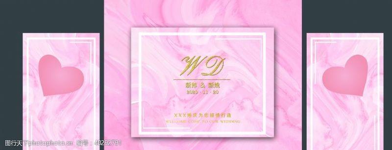 韩式婚礼粉色婚礼图片