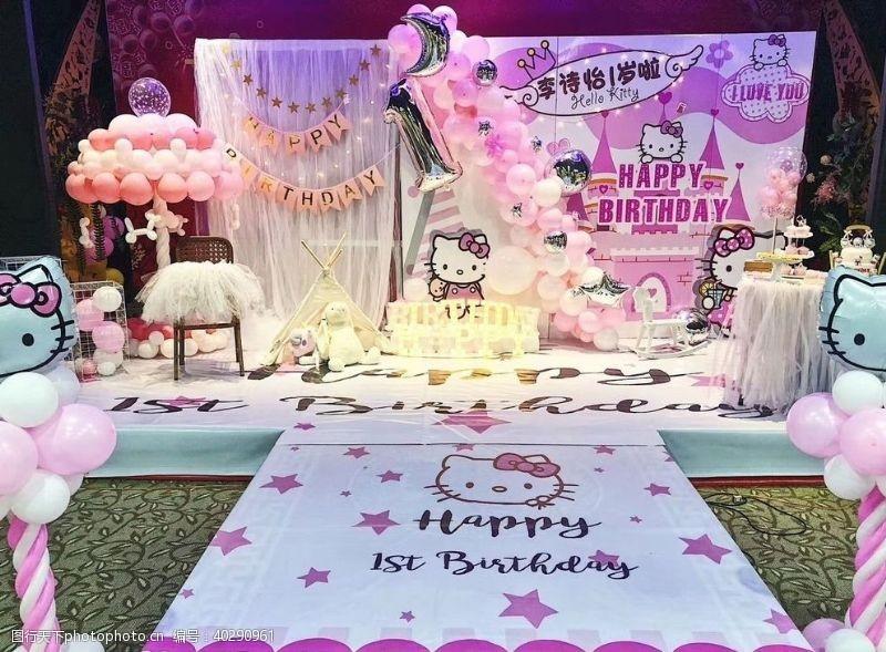 粉色生日图片
