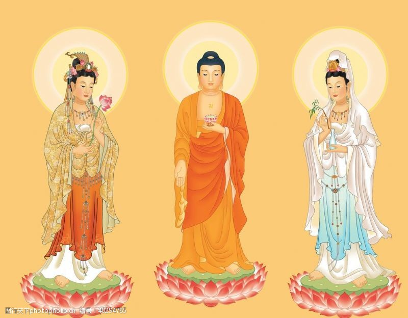文化艺术佛教西方三圣大图图片