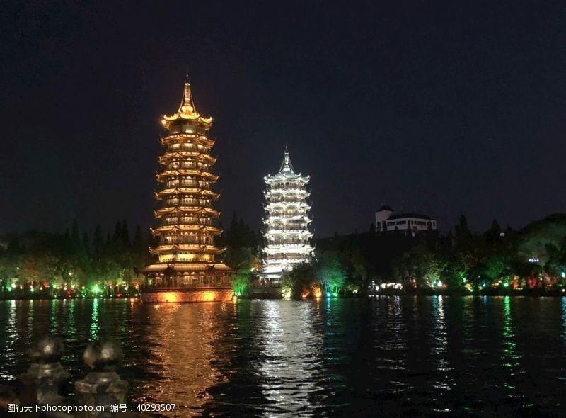 湖桂林日月塔图片