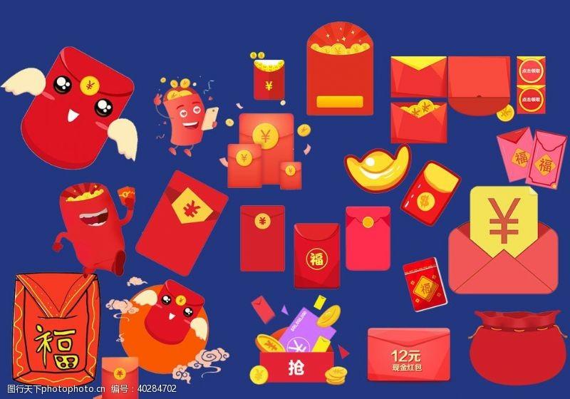 其他素材红包图片