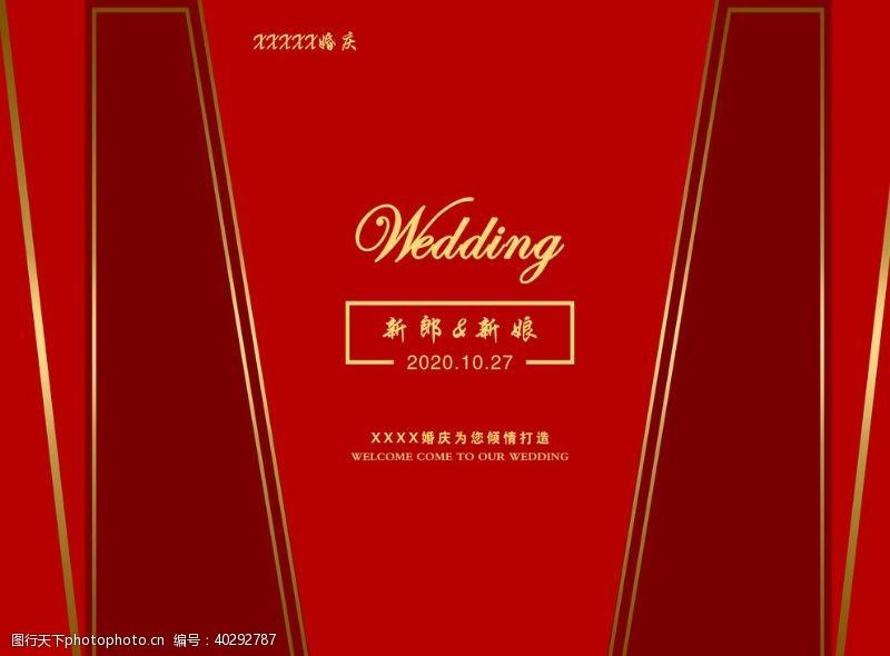 50dpi红金色婚礼背景图片