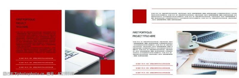 模板设计画册红色图片