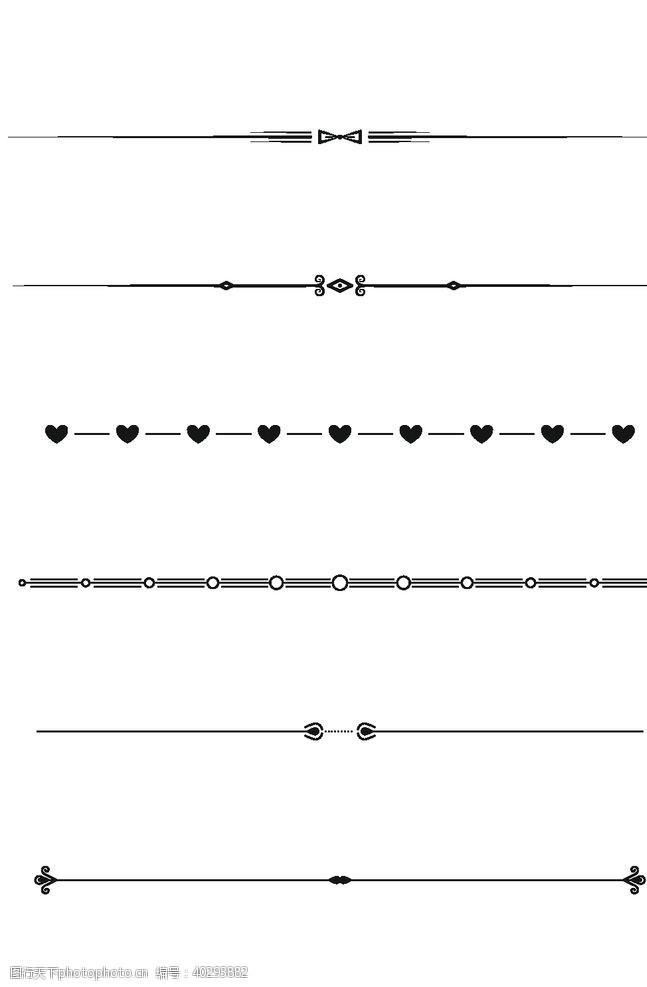 古典花纹花纹分割线图片