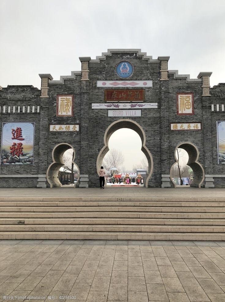国内旅游葫芦岛雪乡图片