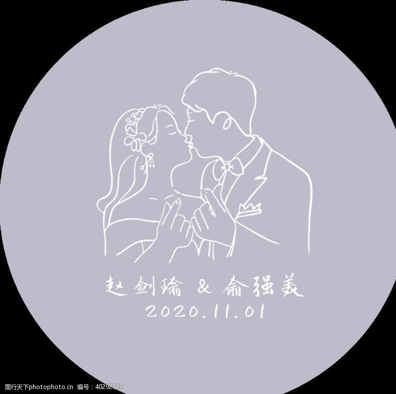 水彩花卉婚礼logo图片