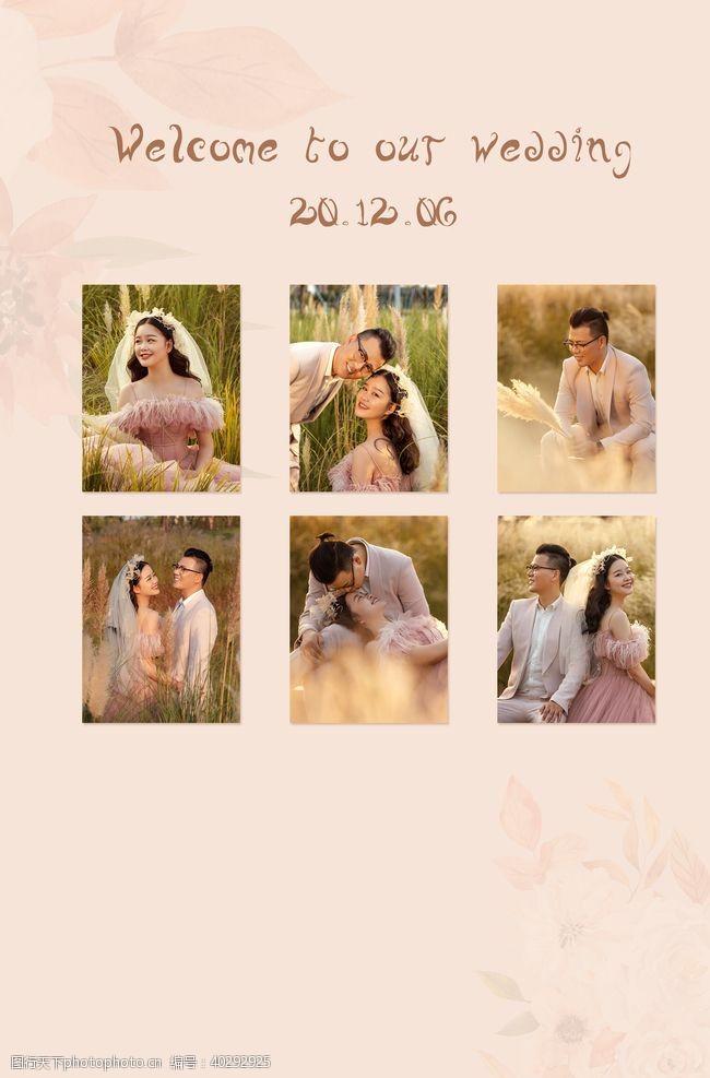 婚礼邀请函婚礼照片墙图片