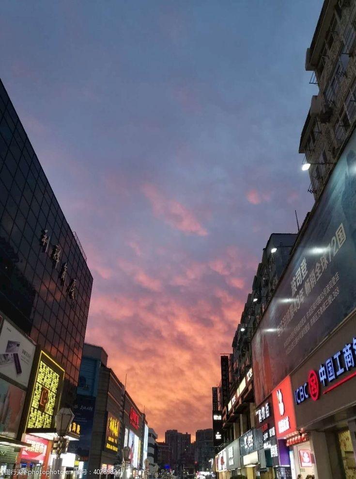 色彩火烧云图片