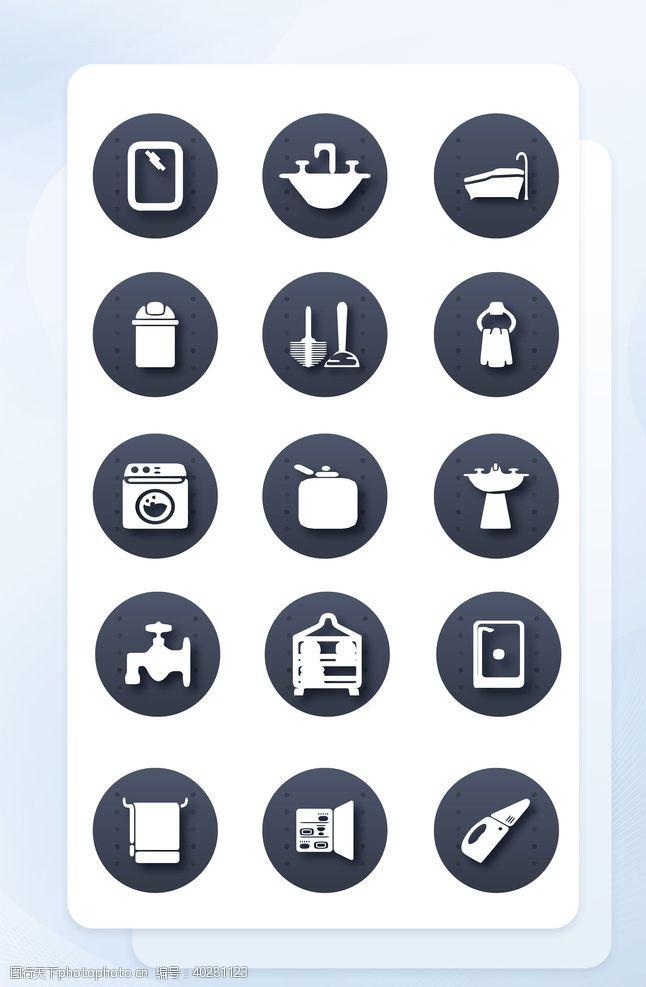 vi设计简约立体化生活应用图标矢量手机图片