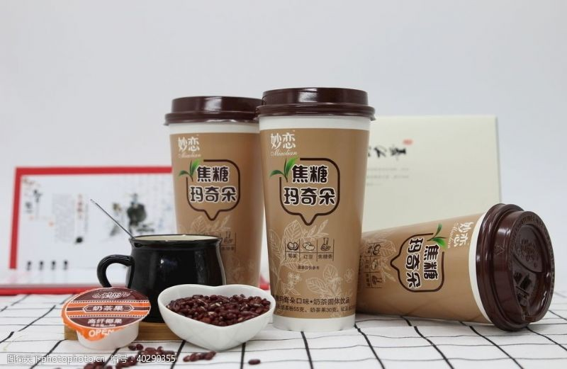 焦糖玛奇朵妙恋奶茶图片