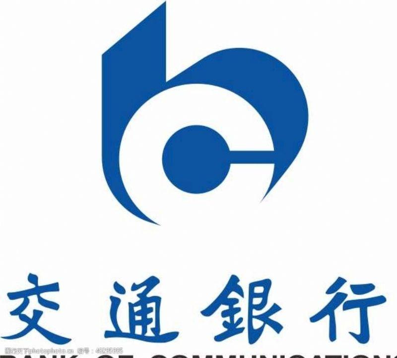 标志交通银行logo图片