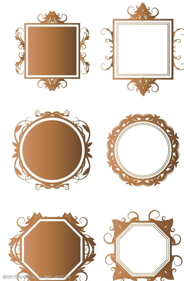 框架金色花纹边框图片