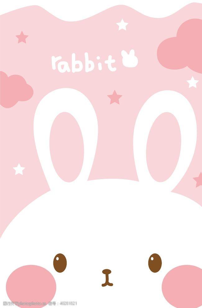 可爱小兔子图片