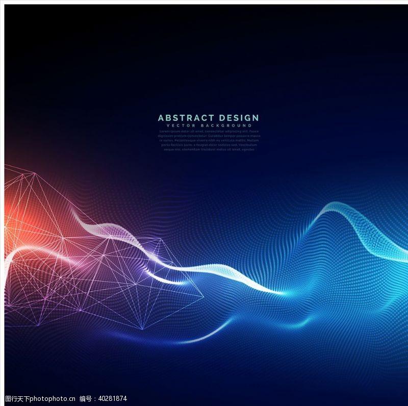 动感线条科技图片