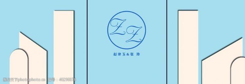 广告蓝色婚礼背景图片
