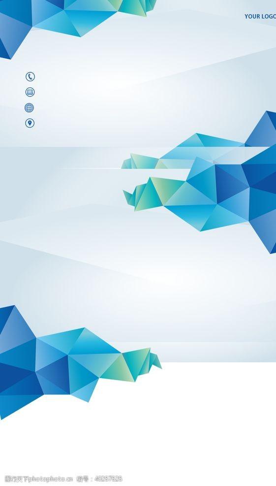 灰色蓝色几何渐变商务简约科技名片图片