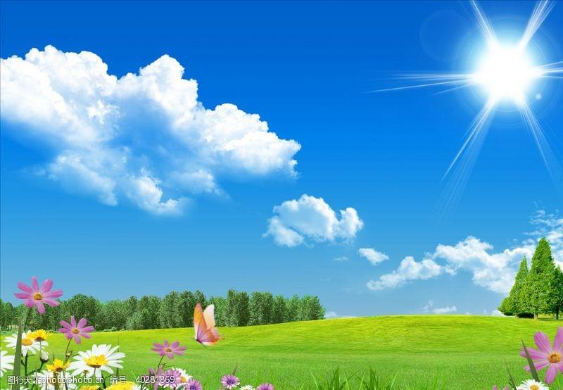 蓝天白云草地蓝天草地背景图片