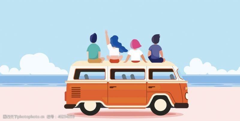矢量图旅行素材插画图片