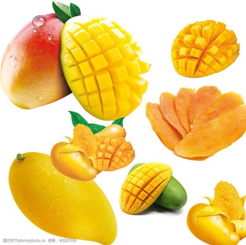 40dpi芒果图片