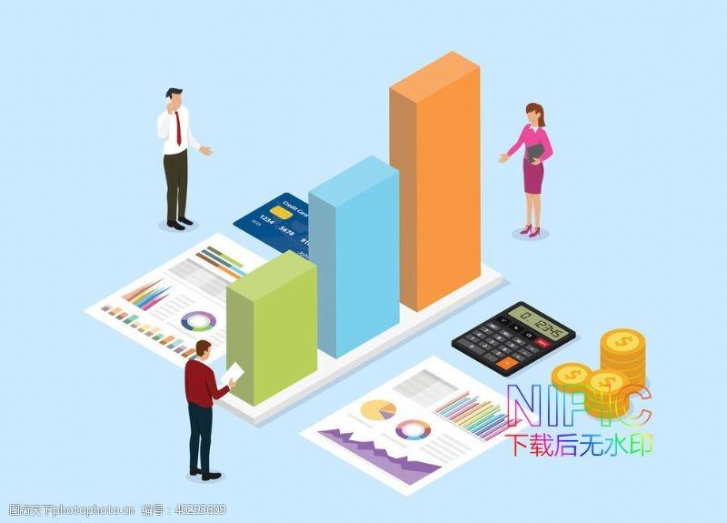 管理美元财务图形手机eps背景D图片