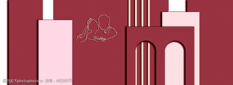 莫兰迪色婚礼背景设计图片