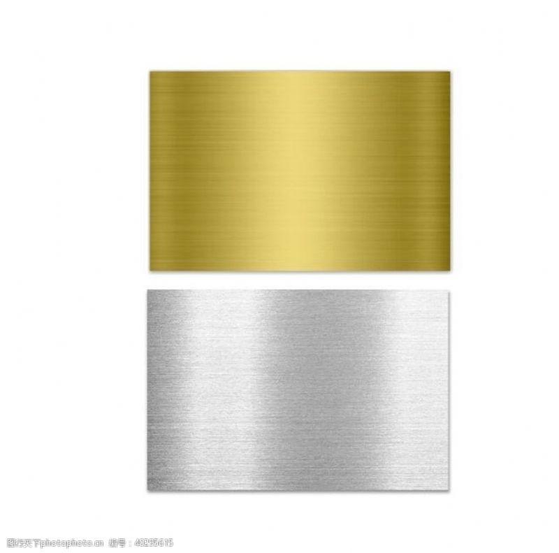 标牌木托砂金牌木质奖牌木托银牌图片