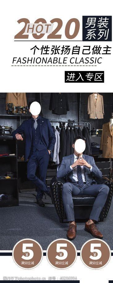 ktv男装系列图片