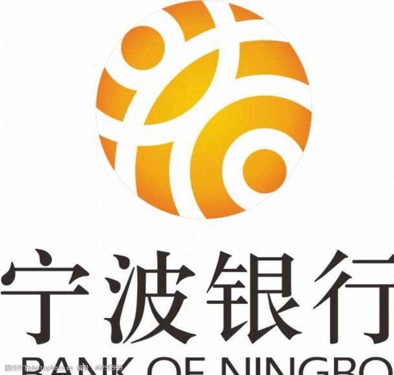 标志宁波银行logo图片