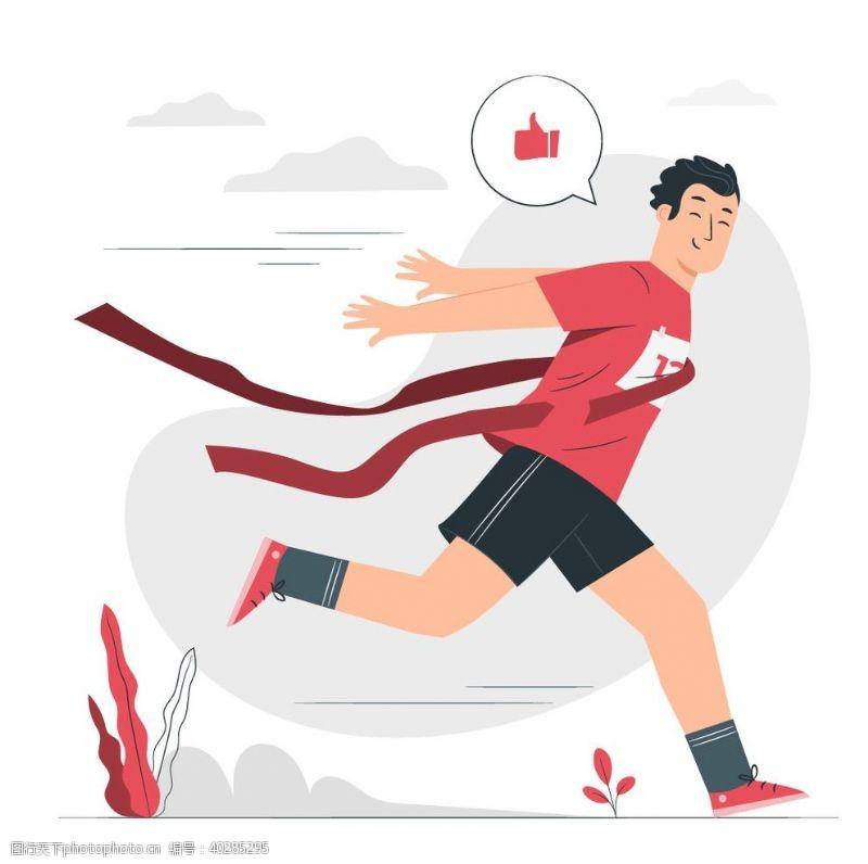 跑步矢量图图片