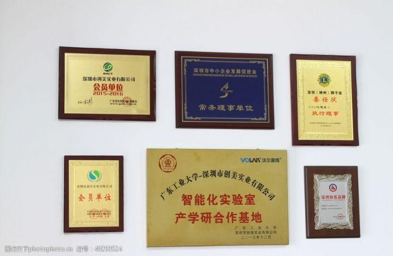 室内摄影培训机构荣誉墙图片