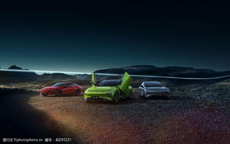 豪华汽车图片