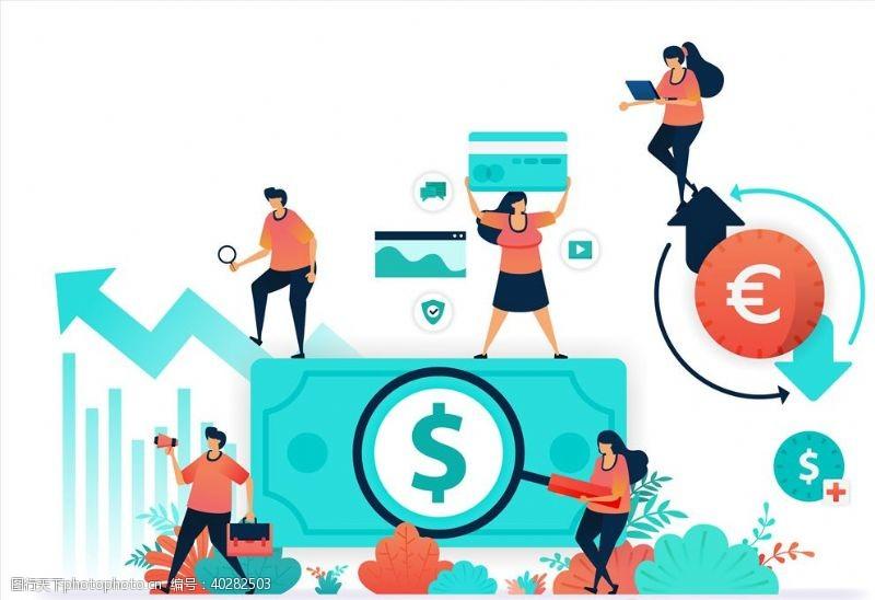 商务金融商务人士插画图片