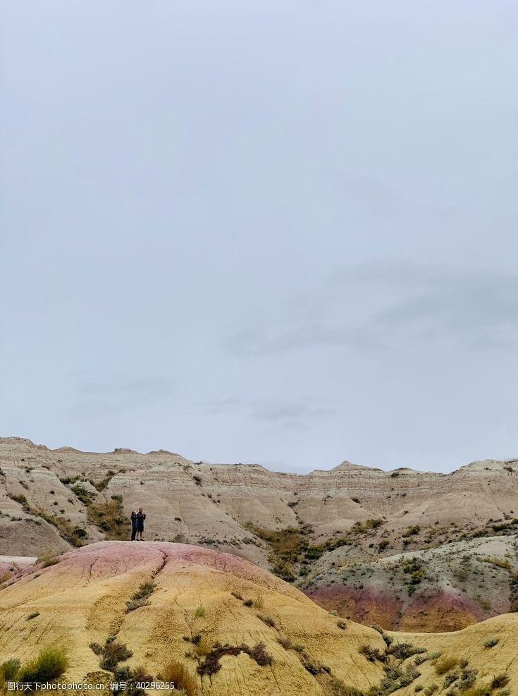 远山山脉图片
