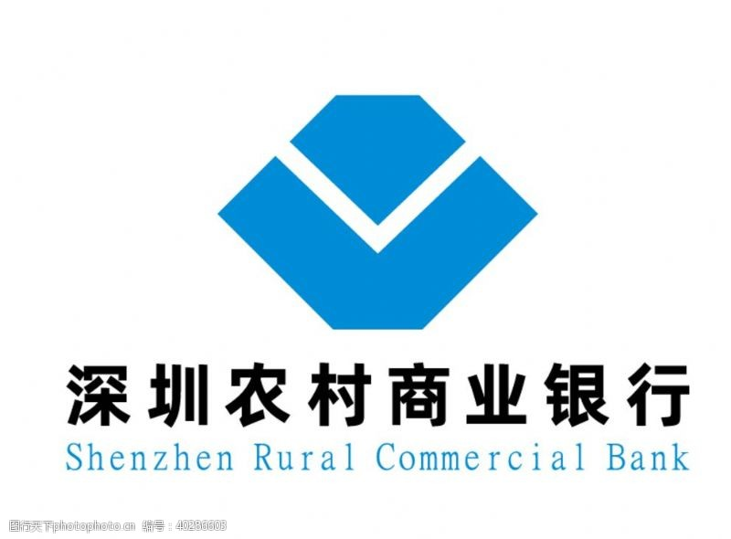 金融深圳农商银行标志LOGO图片