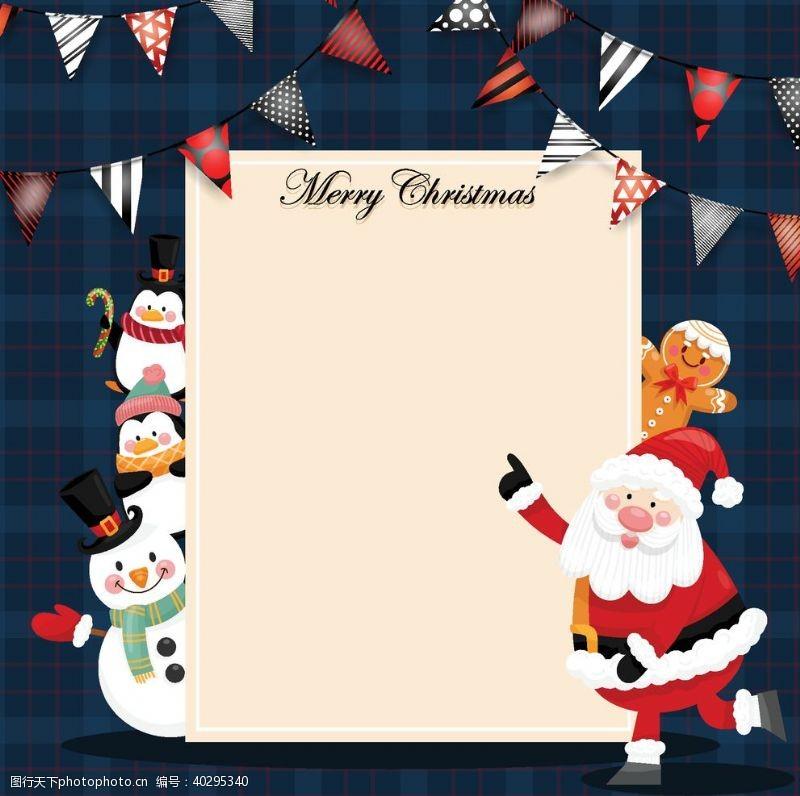 eps圣诞节贺卡图片