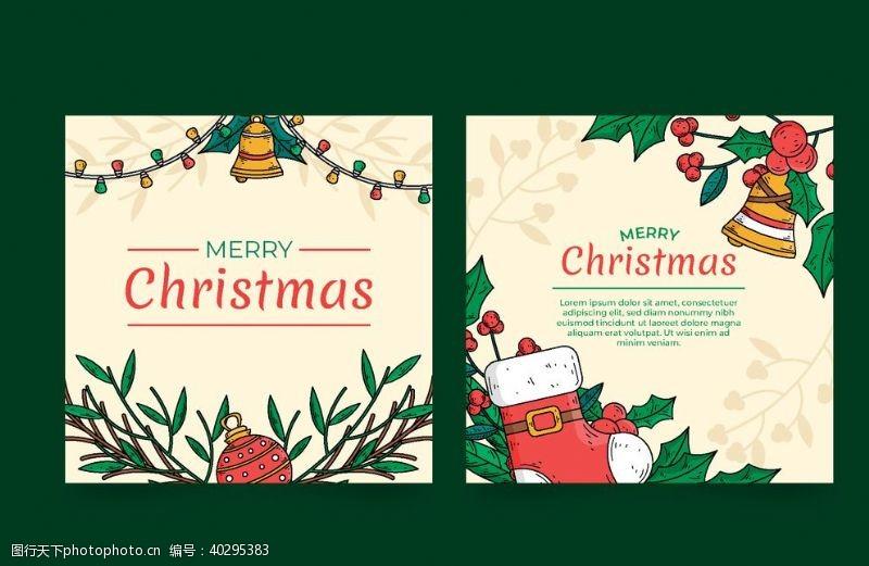 圣诞节素材圣诞节贺卡图片