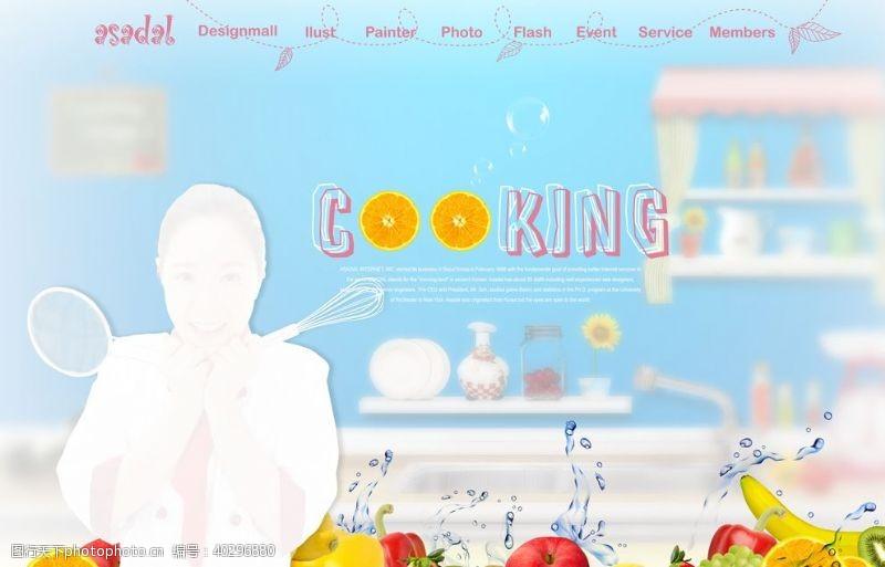鲜果水果店海报图片