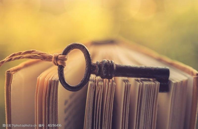 书籍钥匙书本背景图片