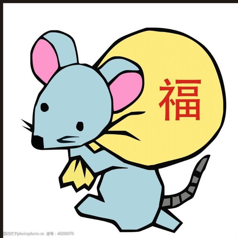 矢量设计鼠年图片