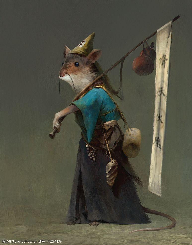 油画鼠图片