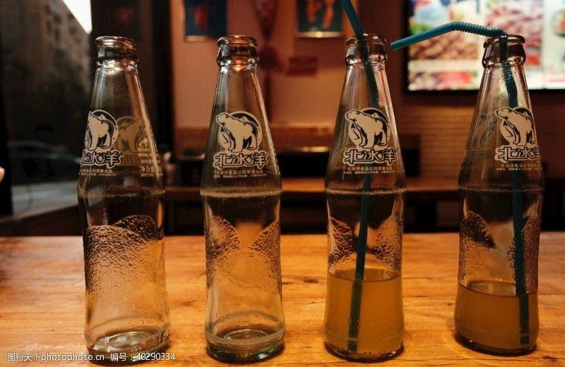 瓶子四个北冰洋图片