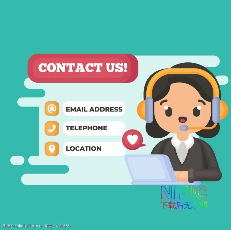 矢量素材素材商务contact报告图片