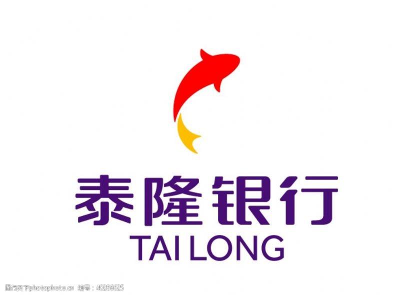 金融泰隆银行标志LOGO图片
