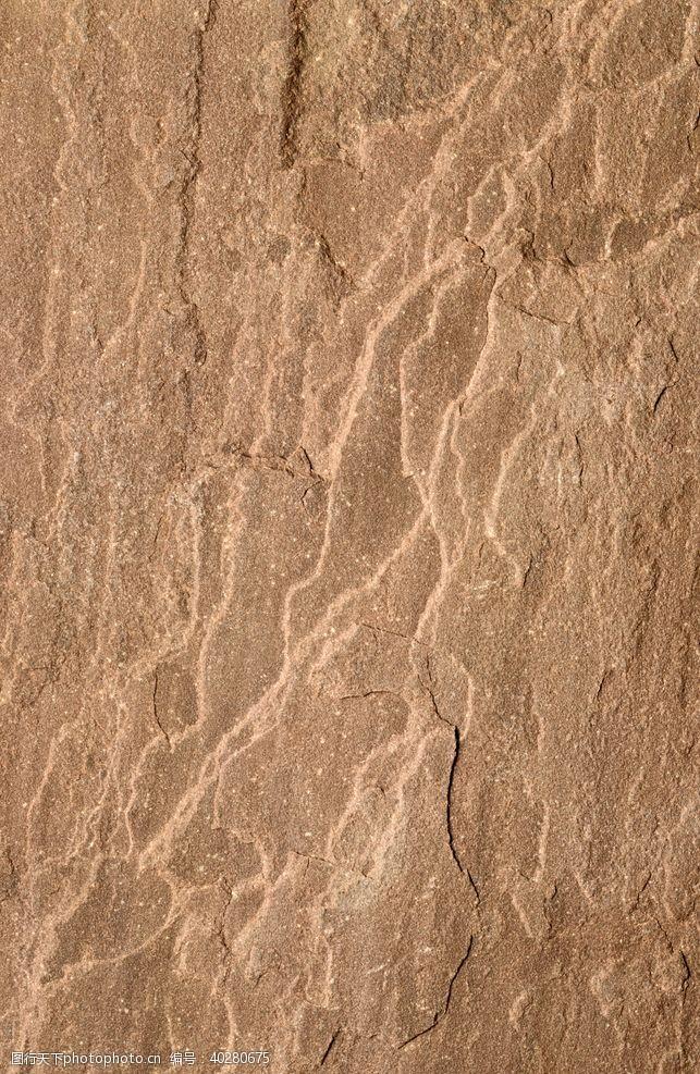 石纹天然石石头纹理肌理图片