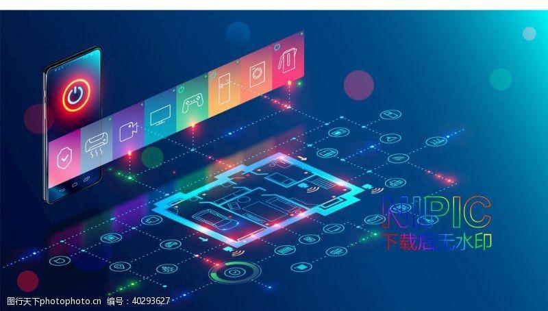 模版下载通信信号素材格式蓝色背景图G图片