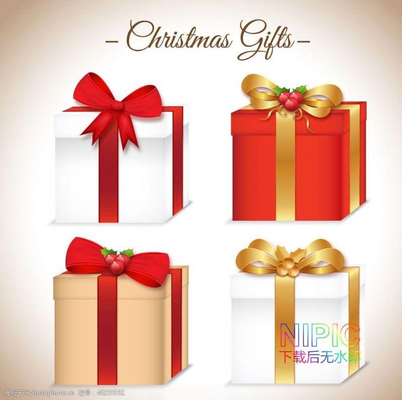 礼盒文件圣诞礼物模版礼包格式礼物图片