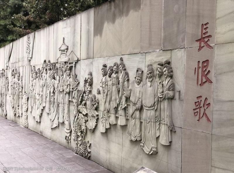 历史西安曲江池遗址公园图片